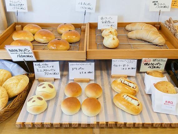 焼き立てふわふわのパンをいつでも画像