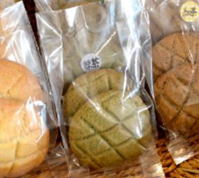 メロンパンクッキー(2枚入)